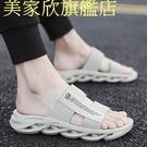 新款夏季拖鞋男士室外韓版潮流個性休閒涼拖外穿ins涼鞋 現貨快出