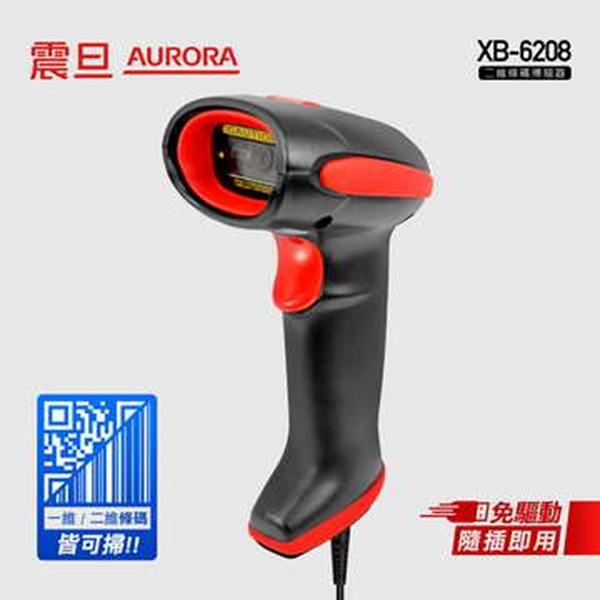 AURORA 震旦 XB-6208 二維條碼掃描器