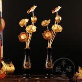蓮花燈佛教用品佛堂供具供花金花花瓶寶瓶 佛前全鋁蓮花鎏金供花5束 全館八折柜惠