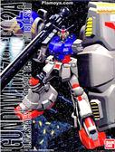 鋼彈模型 MG 1/100 機動戰士0083 RX-78GP-02A 鋼彈試作二號機 TOYeGO 玩具e哥