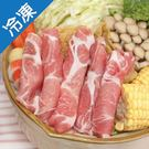 【肉質鮮嫩】國產豬肉片2盒(180G±5...