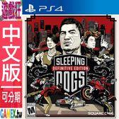 PS4 睡犬(香港秘密警察)(英文版)