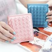 小錢包 女短款 韓版薄款可愛小清新編織學生女士錢包皮夾·享家生活館
