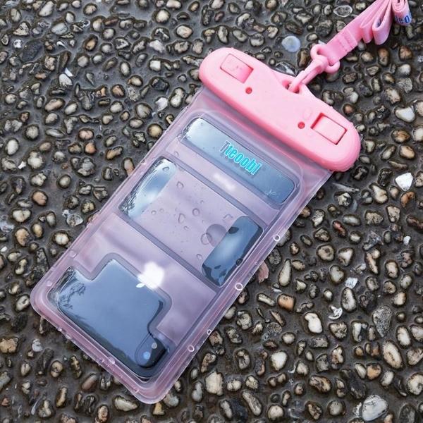 溫泉手機防水袋潛水套觸屏vivo通用iphone殼游泳包oppo蘋果【萬聖夜來臨】