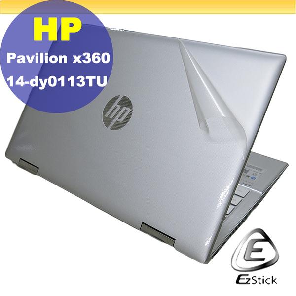 【Ezstick】HP x360 Convert 14-dy 14-dy0113TU 二代透氣機身保護貼 DIY 包膜