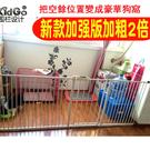 寵物圍欄 105~124cm可延長 狗狗門欄 寵物門欄 柵欄 隔離欄 安全門欄加長  快速出貨