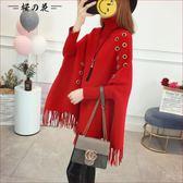 披肩女2018新款寬鬆流蘇毛衣斗篷式紅色外套時尚罩衫秋季百搭女裝