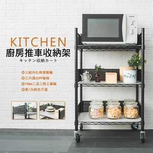【dayneeds】輕型 60X45X90cm 廚房推車收納架白色+60X45