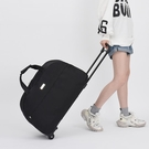 旅行袋 大容量拉桿包旅行包防水拖拉行李包男女手提旅游包折疊登機拉桿箱【快速出貨八折搶購】