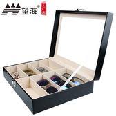(好康免運)眼鏡收納盒皮革8位眼鏡展示箱柜臺地攤眼鏡收納盒