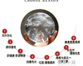 3CM開光 天然白水晶球風水球擺件 招財白水晶七星陣聚寶盆 送禮 藍嵐