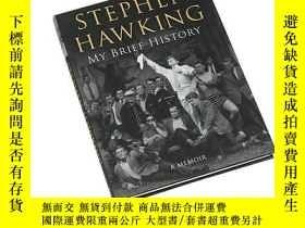 二手書博民逛書店我的簡史:霍金自傳罕見英文原版 My Brief History 斯蒂芬霍金 Hawking Stephen 宇宙