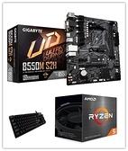 (5600X組合包)AMD R5 5600X + 技嘉 B550M S2H + 羅技 G512 RGB 機械遊戲鍵盤
