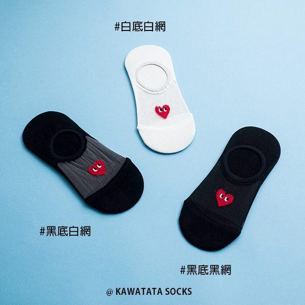 韓國川久透明隱形襪/3色【559022209】