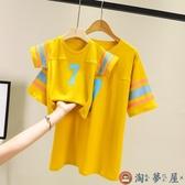 親子裝母子母女裝韓版夏裝百搭t恤【淘夢屋】