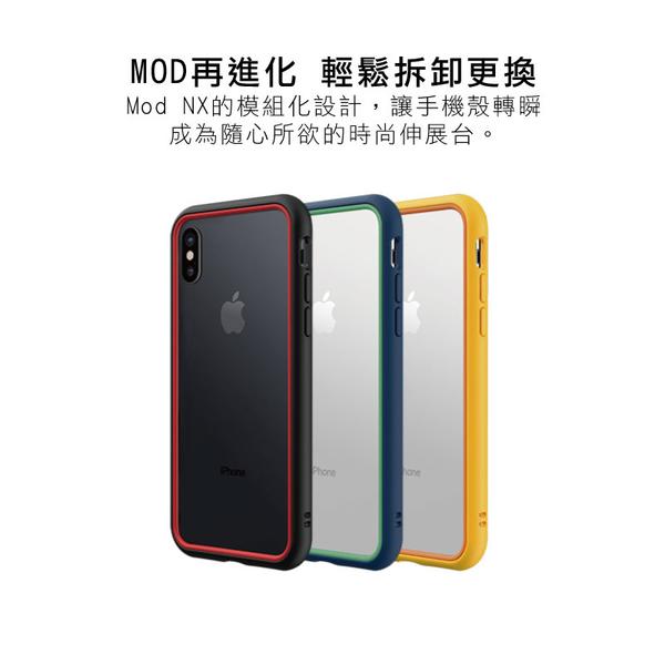 [配件邊條] 犀牛盾 iPhone 11/XR MOD NX 手機殼邊框保護條專用 只有飾條無主體