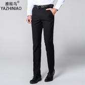 男士職業裝西褲男修身歐版商務西服褲子正裝青年韓版上班西裝男褲 超值價