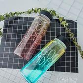 漸變色my bottle玻璃杯透明耐熱水杯小清新便攜帶蓋創意泡茶杯子 Ifashion