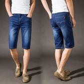 夏季牛仔短褲男彈力薄款五分褲子男士馬褲寬鬆直筒休閒青年中褲 衣櫥の秘密