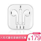 入耳式耳機 通用男女生耳機6s入耳式6適用蘋果iPhone小米oppo魅族手機重低音炮線控耳塞