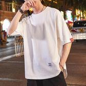 T恤男裝寬鬆短袖日系簡約時尚休閒潮男白色純色上衣體恤 星辰小鋪
