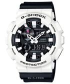 【人文行旅】G-SHOCK | GAX-100B-7ADR CASIO 手錶