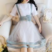 韓版甜美減齡學院風短袖洋裝格子拼接網紗蓬蓬背帶裙兩件套裝『夢娜麗莎精品館』