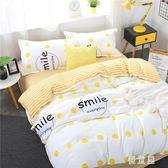 床套 復古創意柔軟夏季雙人床氣質床套四件套純棉簡約歐美風 QQ5214『優童屋』