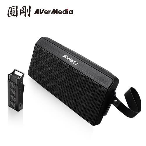 圓剛 AW330 2.4GHz攜帶式無線教學擴音機組 領夾式行動教學機