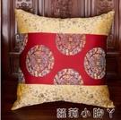 新中式紅木沙發抱枕可拆洗靠墊客廳抱枕中國風紅木沙發靠枕抱枕芯 NMS蘿莉新品