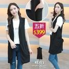 【五折價$399】糖罐子純色腰綁帶雙口袋開襟外套→黑 現貨【E58203】