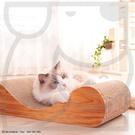 新式沙發貓抓板...