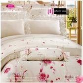 『舞韻玫瑰』(6*6.2尺)/粉*╮☆【薄床包】60支高觸感絲光棉/加大