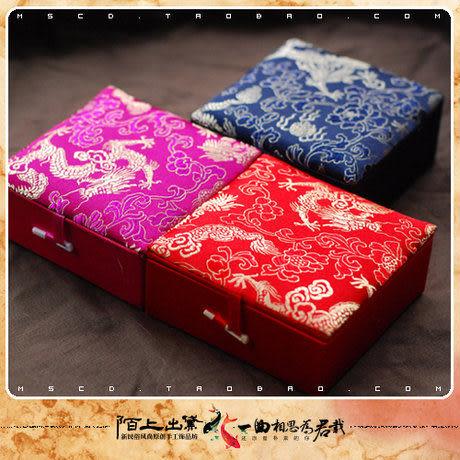手工{鳳求凰} 刺繡綢緞首飾盒