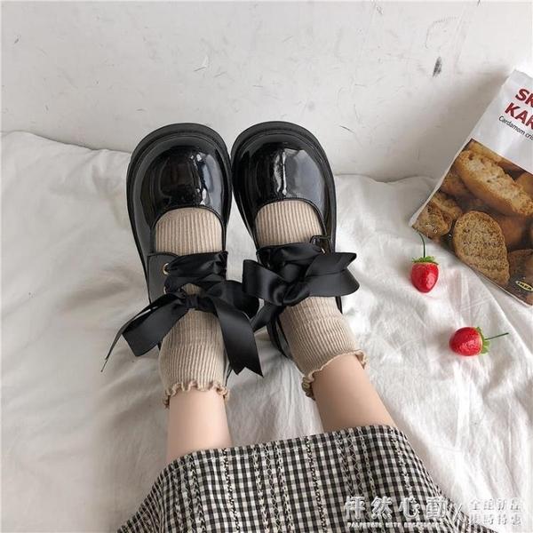 2020新款春日系小皮鞋女jk制服學生厚底瑪麗珍鞋小清新大頭娃娃鞋 怦然心動