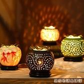陶瓷香薰燈插電調光精油燈爐小夜燈金魚香薰爐不怕干燒送精油燈泡