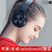 學英語專用耳機學生頭戴式四六級聽力學習通用聽說兒童耳麥帶話筒【中秋節85折】