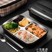 不銹鋼飯盒超長保溫便當餐盒女學生防燙帶蓋分格食堂韓國簡約成人『小淇嚴選』