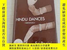二手書博民逛書店HBCU罕見DANCES 印度舞曲Y273911 Sri Ragini 出版1982