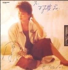 鳳飛飛 彤彩 CD(購潮8)
