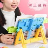 快力文兒童閱讀架小學生用讀書架簡易書夾書靠書立桌上看書放書神金曼