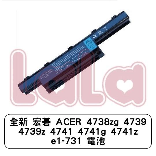 全新 宏碁 ACER Aspire 4738zg 4739 4739z 4741 4741g 4741z 電池