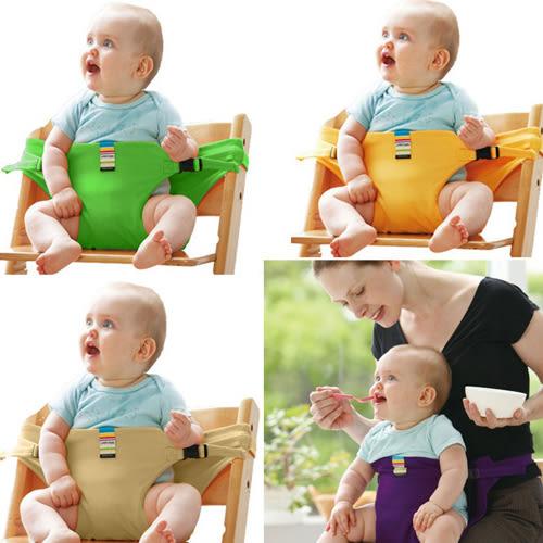 就餐腰帶 方便攜帶兒童餐椅腰帶 B7J023