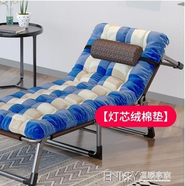 多功能家用摺疊床單人辦公室簡易行軍陪護成人午休躺椅午睡床便攜雙十二全館免運