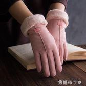 手套女冬保暖可愛加絨加厚騎行學生女士手套冬季保暖騎車防風防寒 一米陽光
