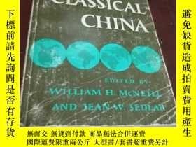 二手書博民逛書店Classical罕見China 中華史Y232162 Will
