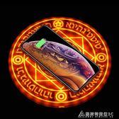 無線充電器蘋果xsmax魔法盤iphone xr高顏值原裝8p蘋果xs抖音華為mate20小米通用快充版 酷斯特數位3c