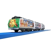 PLARAIL鐵道王國 S-13 旭山動物園列車(AS)_TP12578