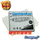 電池王 SANYO VPC-CG9 /CA8 高容量850mAh鋰電池