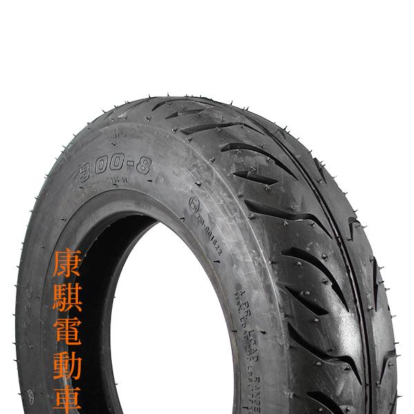 3.00-8 高速胎 固滿德 GMD T996 電動車 輪胎【康騏電動車】電動車維修 CT-800 KS005
